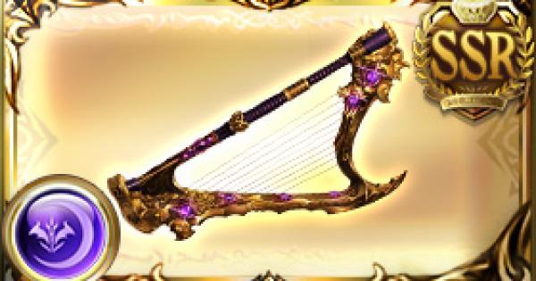 九界琴・黒天の評価 古戦場武器(天星器)