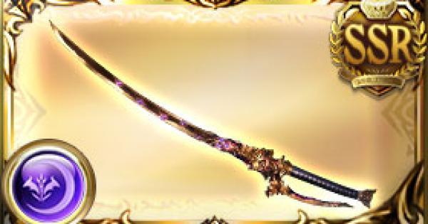 八命切・黒天の評価|古戦場武器(天星器)