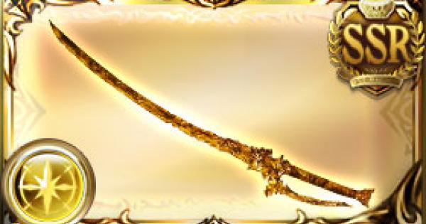 黄金の依代の太刀の使い道