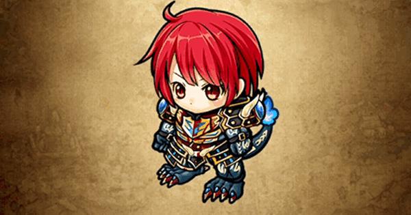 獅子王の覇鎧の性能と入手方法