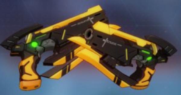 原型・妖精の弓の評価と装備おすすめキャラ