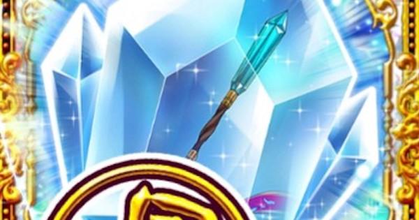 超魔道結晶<災害の杖>の効果と入手方法
