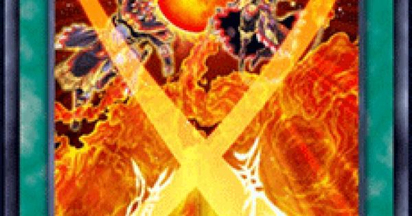 炎舞「天枢」の評価と入手方法
