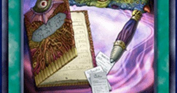 魔力倹約術の評価と入手方法