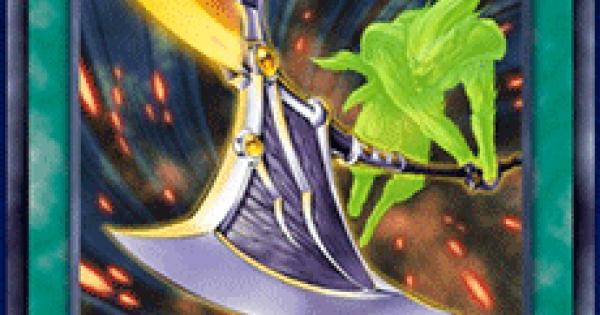 剣闘獣の闘器ハルバードの評価と入手方法