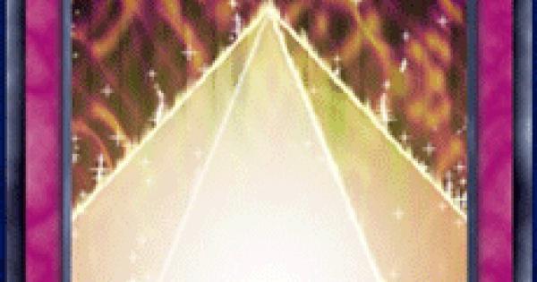 光のピラミッドの評価と入手方法
