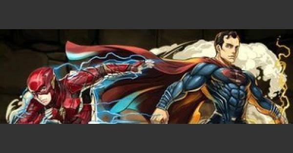 スーパーマン&フラッシュの最新テンプレパーティ