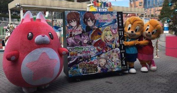 謎解きイベントに参加!東京ドームシティイベント体験レポート!