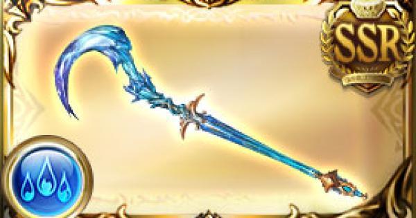 六道・氷逆天(ゼノコキュ杖)の戦棍の評価