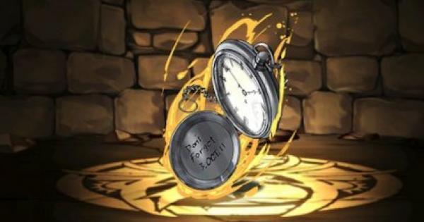 銀時計(手帳/国家資格の証)の評価と使い道|ハガレン