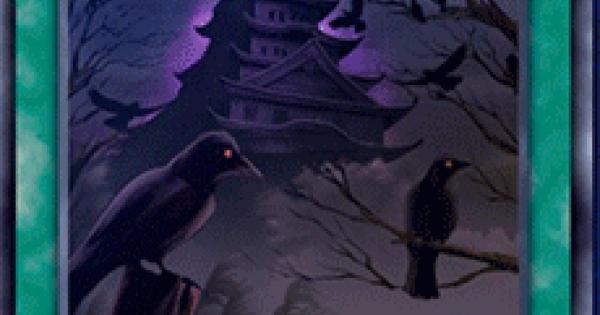 紫炎の霞城の評価と入手方法