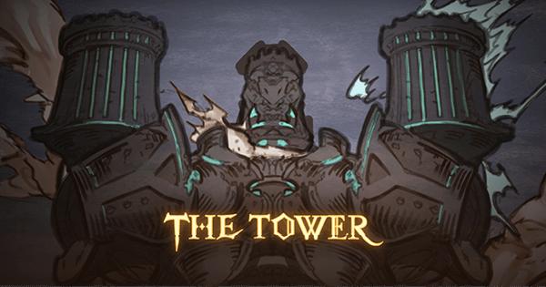 ザ・タワー(SSR)の評価と入手方法|アーカルム召喚石