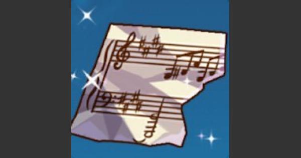 楽譜の一部の効率的な集め方と入手方法