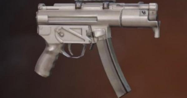MP5の評価とタイプ別おすすめカスタム!