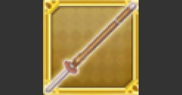 神谷薫の竹刀【特殊】のスキル性能