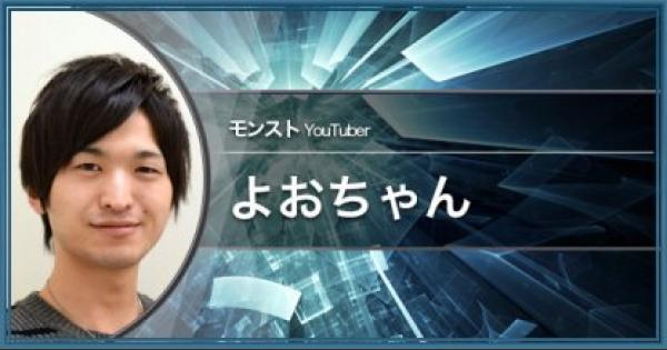 よおちゃん   YouTuber