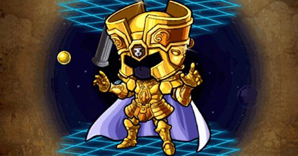 双子座の黄金聖闘士の評価と強い点