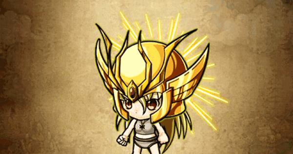 乙女座の黄金聖衣兜の性能と入手方法