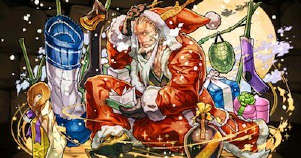 クリスマスファガンの評価!超覚醒と潜在覚醒のおすすめ