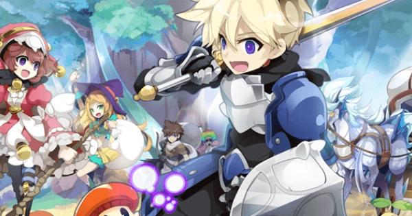 覇剣ミーティアの評価とスキル性能