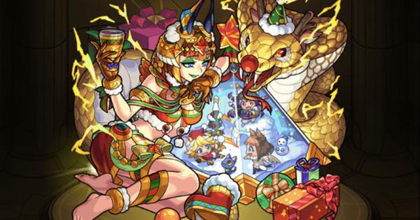 クリスマスクレオパトラの最新情報とステータス