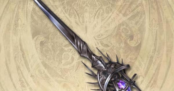六道・普天幻魔(ゼノディア刀)の評価