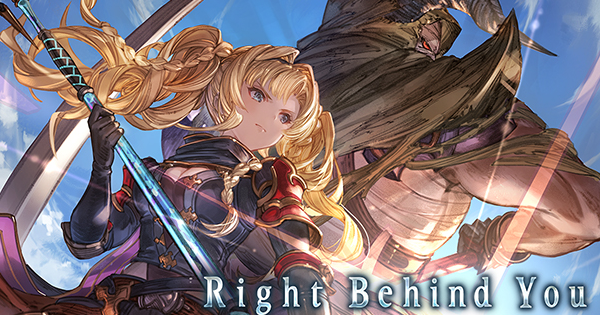 『Right Behind You』攻略/報酬まとめ|復刻