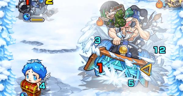 雪垣匠之助【究極】攻略と適正キャラランキング丨星5制限