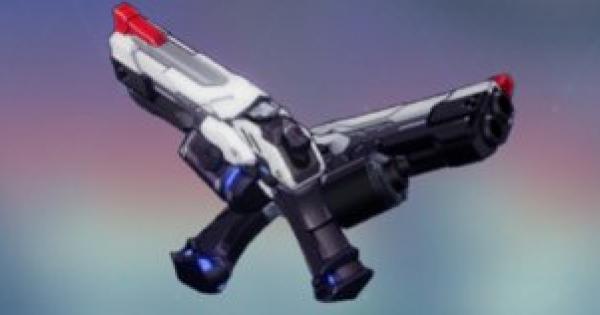 異形・ヘルの弓の評価と装備おすすめキャラ