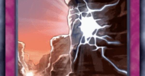 化石岩の解放の評価と入手方法