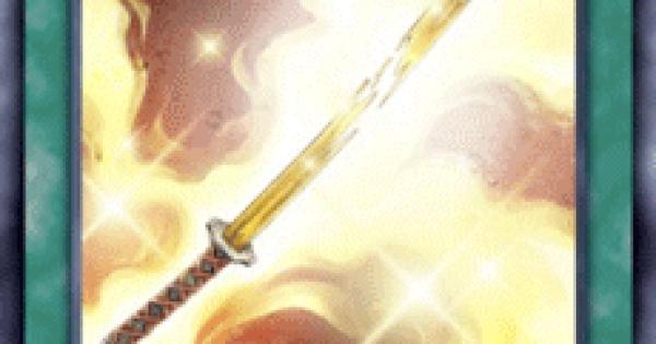 黄金色の竹光の評価と入手方法