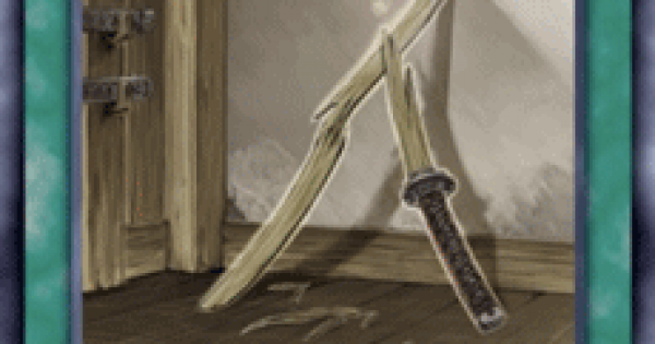 折れ竹光の評価と入手方法