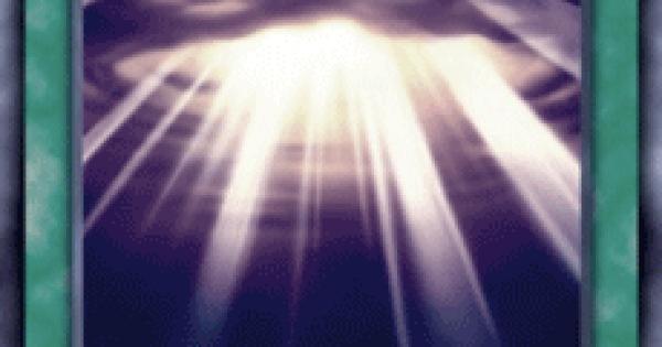 召喚雲の評価と入手方法