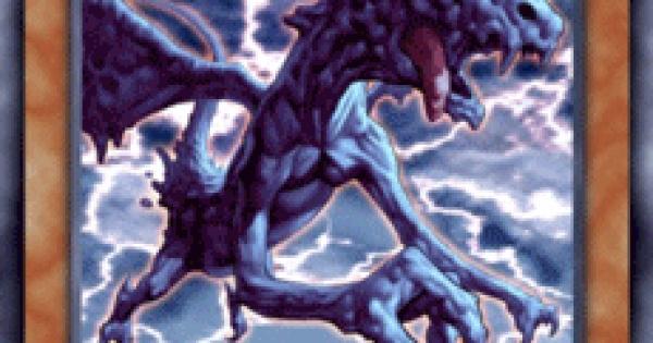 雲魔物-ストームドラゴンの評価と入手方法