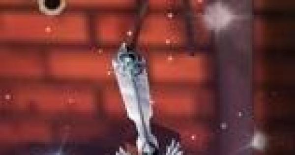 封印の剣/クライヴモチーフ(剣)の評価