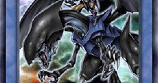 黒竜の聖騎士の評価と入手方法