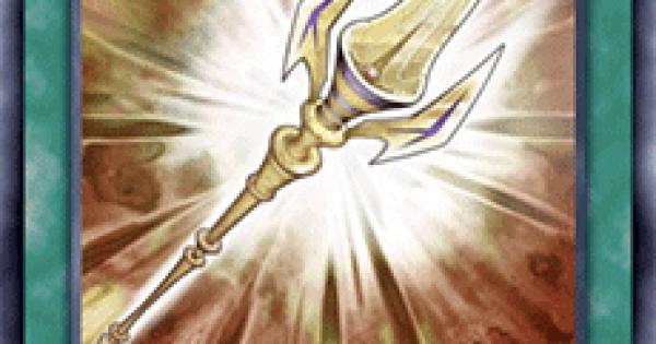 守護神の矛の評価と入手方法