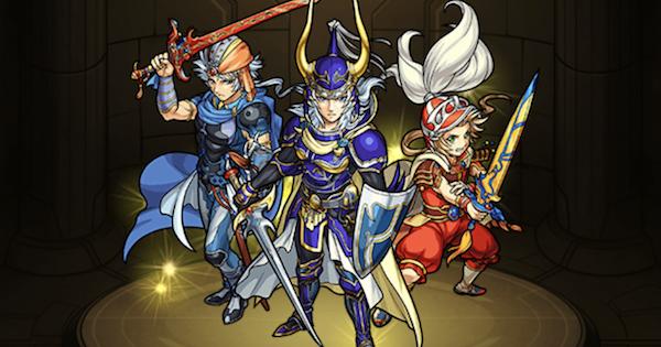 光の戦士たちの最新評価と適正クエスト