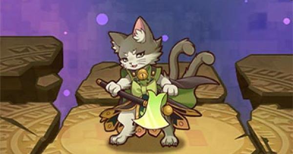 緑化猫の評価と使い方