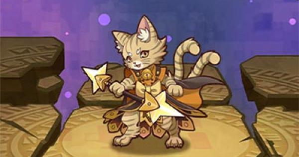 黄化猫の評価と使い方