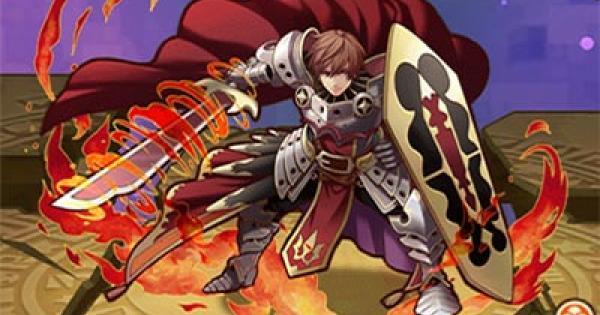 火の騎士の評価と使い方