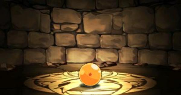 ドラゴンボール(1~7星球)の入手方法と使い道