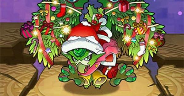 クリスマスホークの評価と使い方