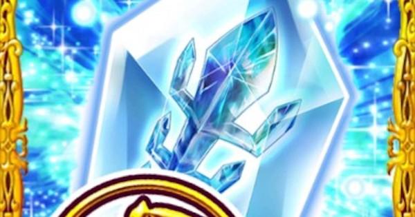 流浪の結晶〈サプラーソード〉の効果と入手方法