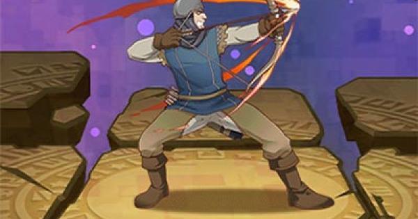 ルシタニア弓兵の評価と使い方