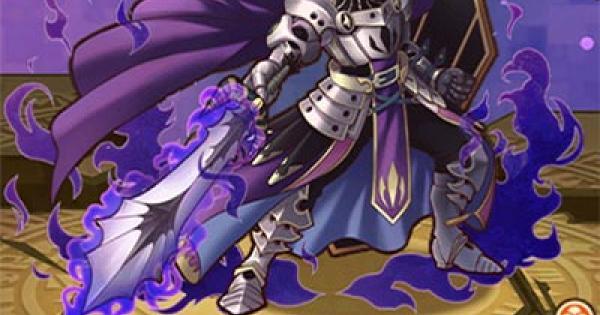 闇の騎士の評価と使い方