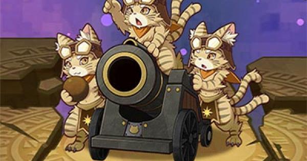 黄猫砲兵の評価と使い方