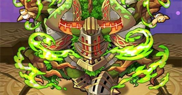 古の木獣の評価と使い方