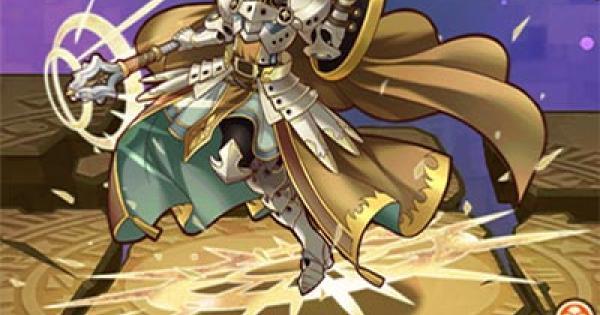 光の騎士の評価と使い方