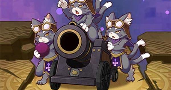 紫猫砲兵の評価と使い方